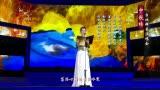 视频:中歌榜盛典 章子怡周杰伦牵手组合
