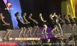 视频:安徽卫视国剧盛典柳岩表演《舞娘》