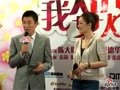 视频:巩俐向刘德华公然示爱 婚姻话题成禁区