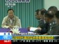 视频:公安部代表团实地查看中国船员遇袭现场