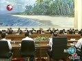 视频:温家宝与缅甸总理登盛举行会谈