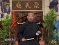 视频:天津卫视《老郭讲水浒》武松遇兄长