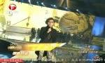 视频:安徽卫视2011国剧盛典周笔畅《暗香》