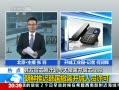 视频:朝鲜放行43名韩方员工 仍有7人滞留开城