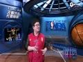 视频-《声色NBA》故事会 常规赛MVP终极争夺