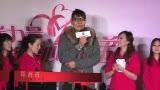 视频-八一女篮领队郑海霞热心参加公益事业