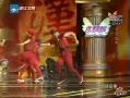 视频:梦想秀柠檬树组合街舞《楚河汉界》