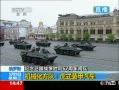 视频:BTR-80轮式装甲输送车接受检阅