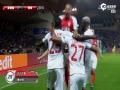 进球视频-门迪左路再送好球 法比尼奥推射摩纳哥完成逆转