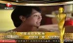 视频:安徽卫视国剧盛典年度最佳女配角张凯丽