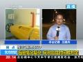 """视频:""""蓝鳍金枪鱼""""航行器入海搜寻MH370"""