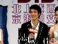 视频:《恋爱通告》首映 王力宏刘亦菲情侣抢镜