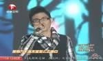 视频:国剧盛典李玉刚石头演唱《雨花石》