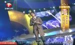 视频:2011国剧盛典胡歌阿兰《一念执着》