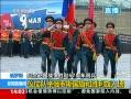 视频:仪仗队举俄罗斯国旗和胜利旗入场