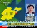 视频:中俄海军今日在黄海进行火炮实弹射击