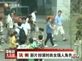 视频:巩俐现身北京高档小区为新戏取景