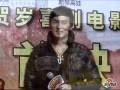 视频:《大玩家》焦恩俊:不做大侠 想当警察