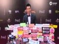 视频:任贤齐帅气亮相红毯 任金像奖颁奖嘉宾