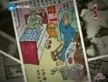 视频:梦想秀91岁老人画册记录爱情感动全场