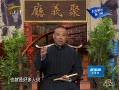 视频:天津卫视《老郭讲水浒》潘金莲调情