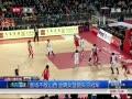 视频-玛雅摩尔39+10+6+6 山西女篮82-73北京卫冕