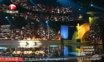 视频:安徽卫视2011国剧盛典黄海波《义气》