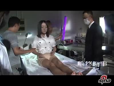 视频:《临终囧事》裸尸女花絮