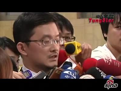 李宗瑞av999_李宗瑞律师二审辩护:为何限制小孩自由