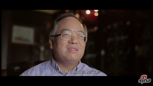 视频:电影《爱拼北京》爱拼概念预告片