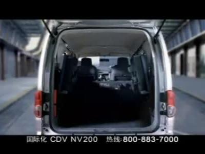 NV200宣传片