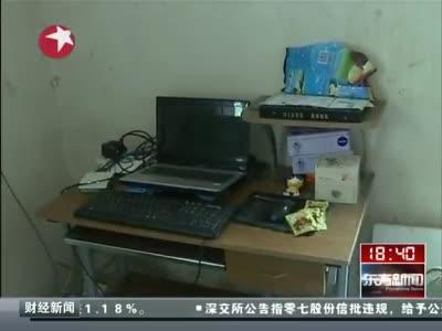 视频:失联女生遇害 嫌犯因买彩票输钱实施劫杀