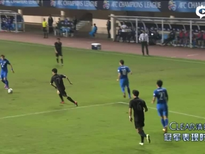 富力0-1城南FC
