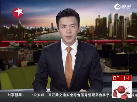 《看东方》 数十名中国人在菲律宾博彩公司任职 被控违反菲移民法