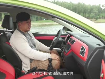 胖哥试驾江淮瑞风 S2