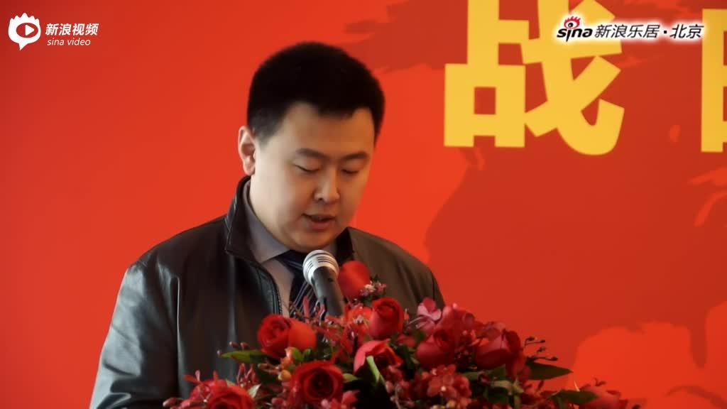 恒大集团北京公司邮储河北分行战略合作启动