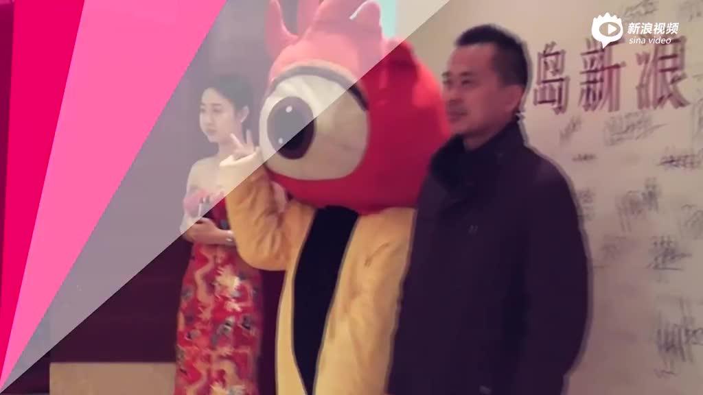秦皇岛新浪乐居2015年终答谢晚宴圆满落幕【视频】