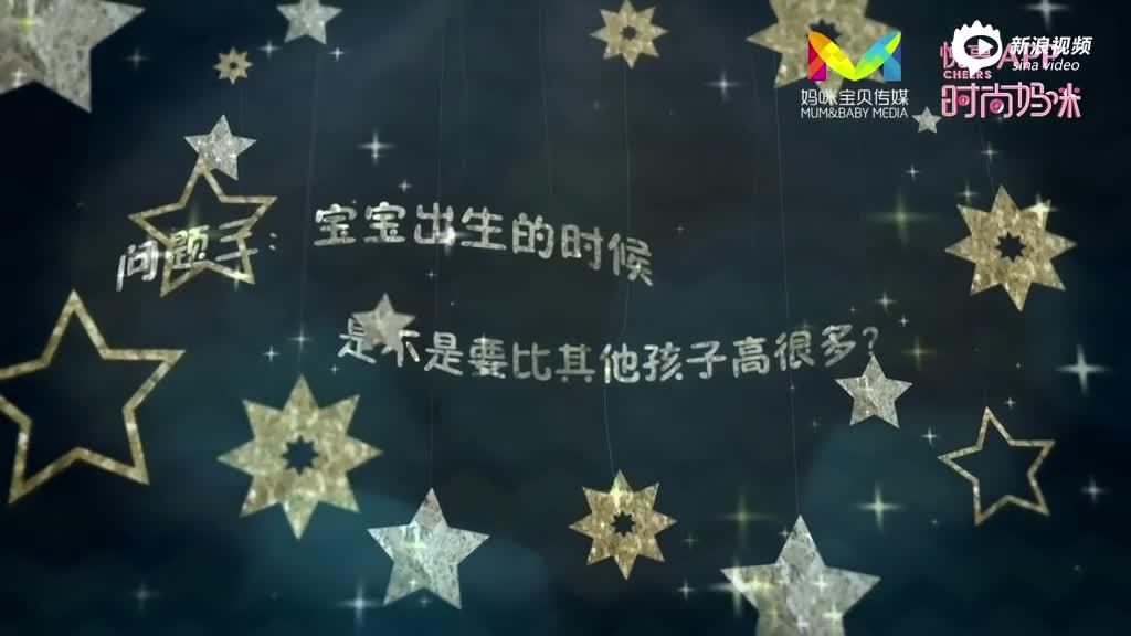 视频-孙悦陈露携小月亮登封面 幸福满满迎新年