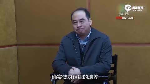 """湖南""""吸毒市长""""龚卫国忏悔视频"""