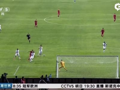 国足2-0刷卡进12强赛