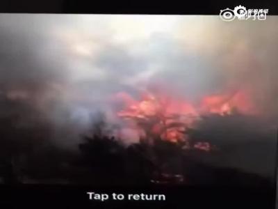 北京密云水库附近大火