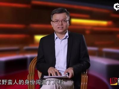 王石选深圳地铁是抱错了大腿