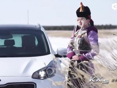 起亚KX5海拉尔国境线之旅
