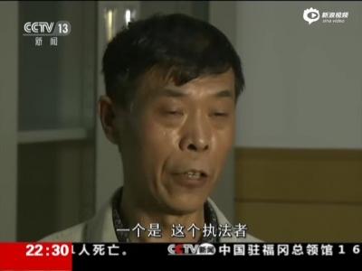 """《新闻周刊》:疫苗再追""""踪"""""""