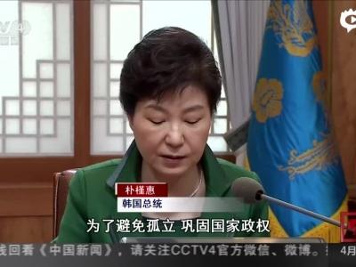 韩称朝鲜或准备第五场核试