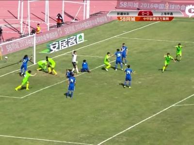 新疆2-0申鑫取首胜