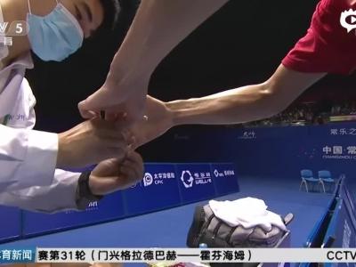 林丹2-0再胜谌龙夺冠