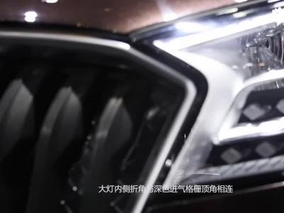 必看新车宝沃BX7