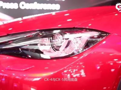 必看新车-马自达CX-4
