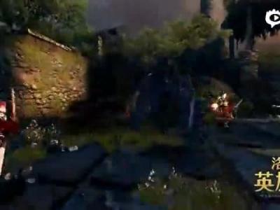 《洛奇英雄传》没落的歧路4月27日上线